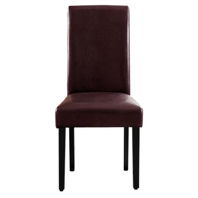 Savona Brown Synthetic Leather Contemporary Dining Accent Chair Set of 2