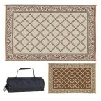 6 ft. x 9 ft. Reversible Mat - Classic Brown/Beige