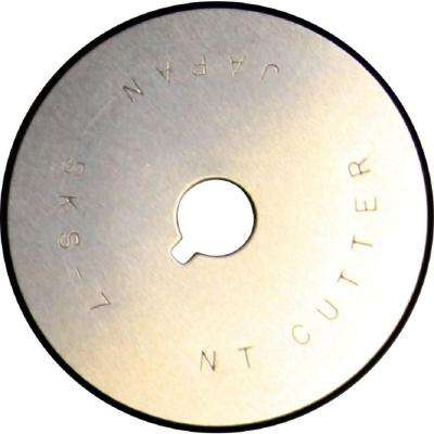 45 mm Replacement Circular Blade for Rotary Cutter