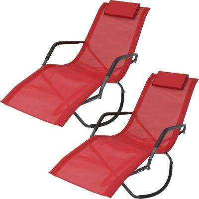 Red Folding Rocking Sling Outdoor Lounge Chair with Pillow (Set of 2)