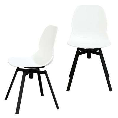 Joy Series White Dining Shell Side Chair Designer Task Chair with Black Metal Legs (Set of 2)