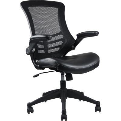 Black Stylish Mid-Back Mesh Office Chair with Adjustable Arms