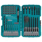 Makita T-01725 70-Pc. Impact Drill-Driver Bit Set