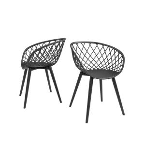 Kurv Black Arm Chair (Set of 2)