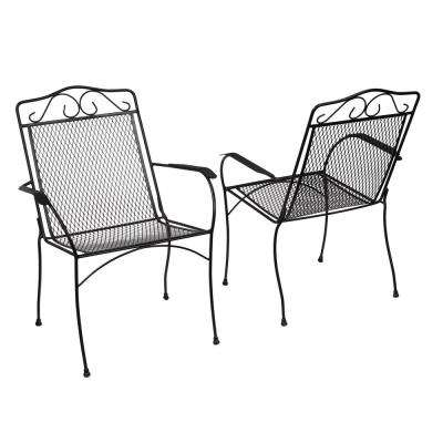 Nantucket Metal Outdoor Dining Chair (2-Pack)