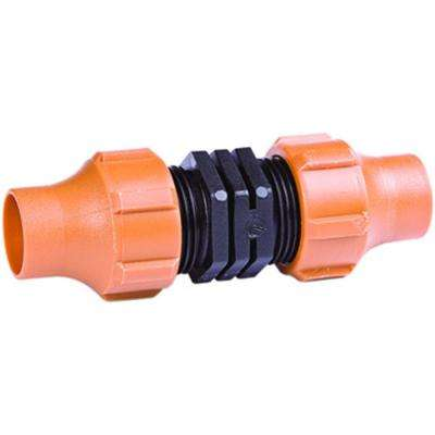 1/2 in. Universal Nut-Lock Coupling