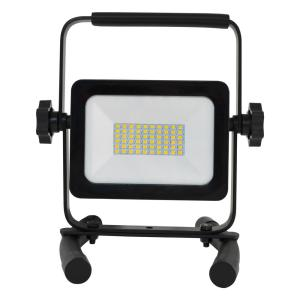 2,000 Lumens Rechargeable LED Work Light