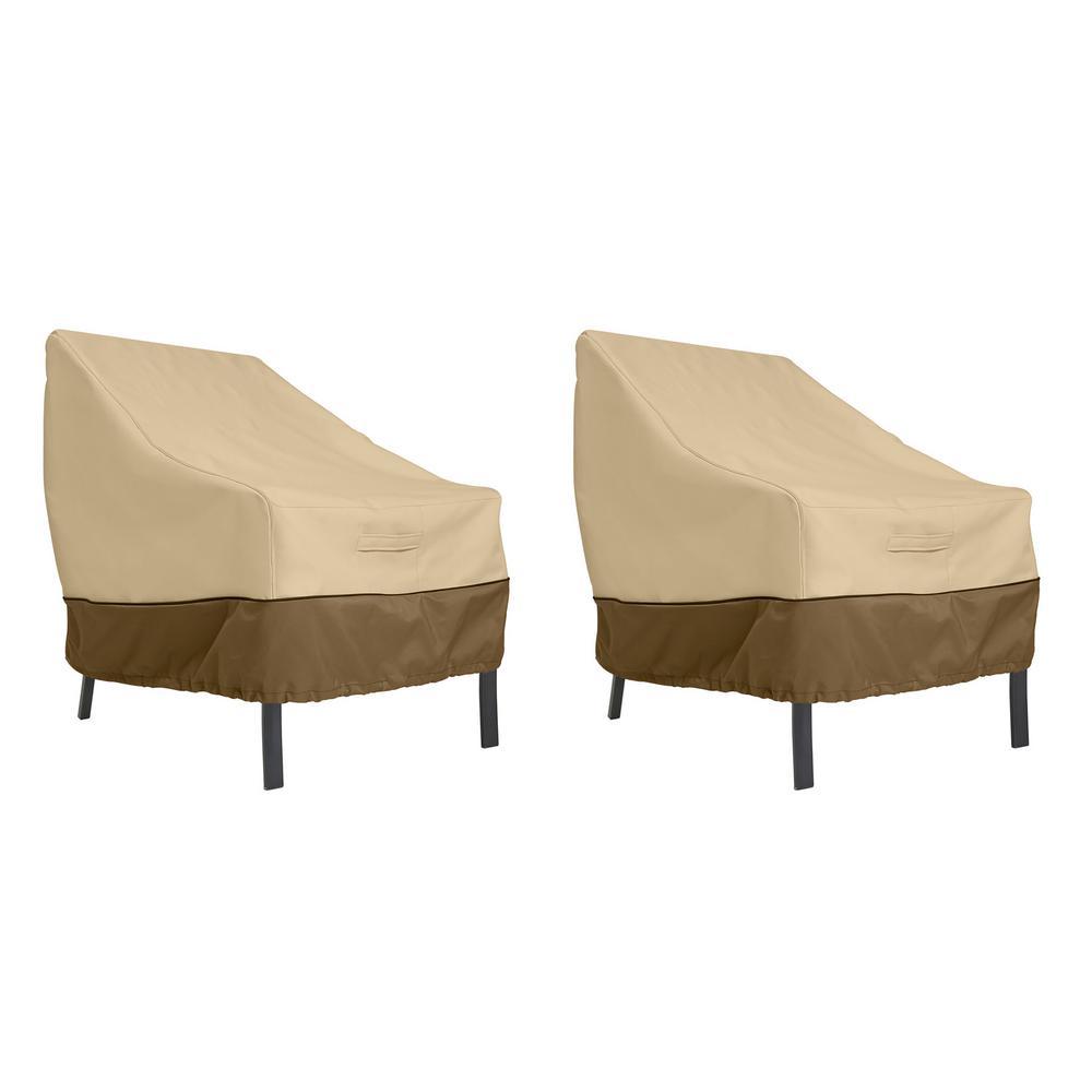 Veranda 37 in. L x 32 in. W x 32 in. H Patio Lounge Chair Cover (2-Pack)