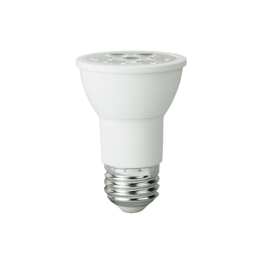 ge 3pack 35watt dimmable bright white gu10 halogen flood lig