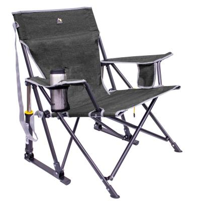 Kickback Rocker Metal Outdoor Rocking Chair