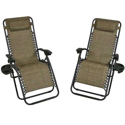 Zero Gravity Brown Lawn Chairs with Pillow and Cup Holder (2-Set)