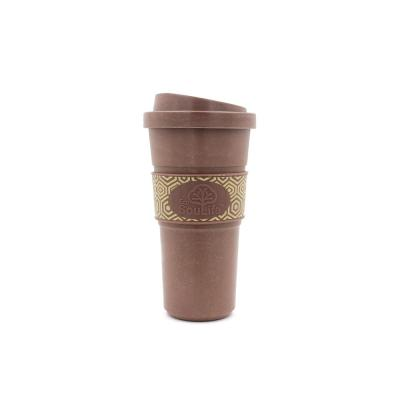 Aroma Coffee Bamboo 20 oz. Cup (2-Pack)