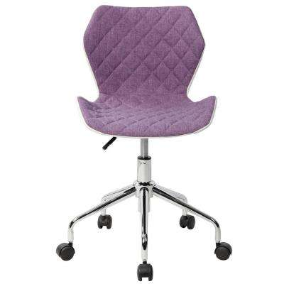 Purple Modern Height Adjutable Office Task Chair