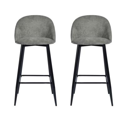 Terry Grey Barstool Seat Side Chairs Steel Legs Kitchen Bar (Set of 2)