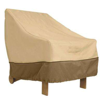 Veranda Cover For Hampton Bay Spring Haven Wicker Patio Lounge Chair. Chair   Patio Furniture Covers   Patio Accessories   The Home Depot