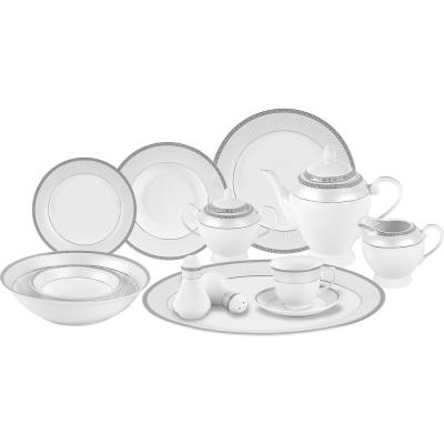 57-Piece Specialty Silver Border Porcelain Dinnerware Set (Service for 8)