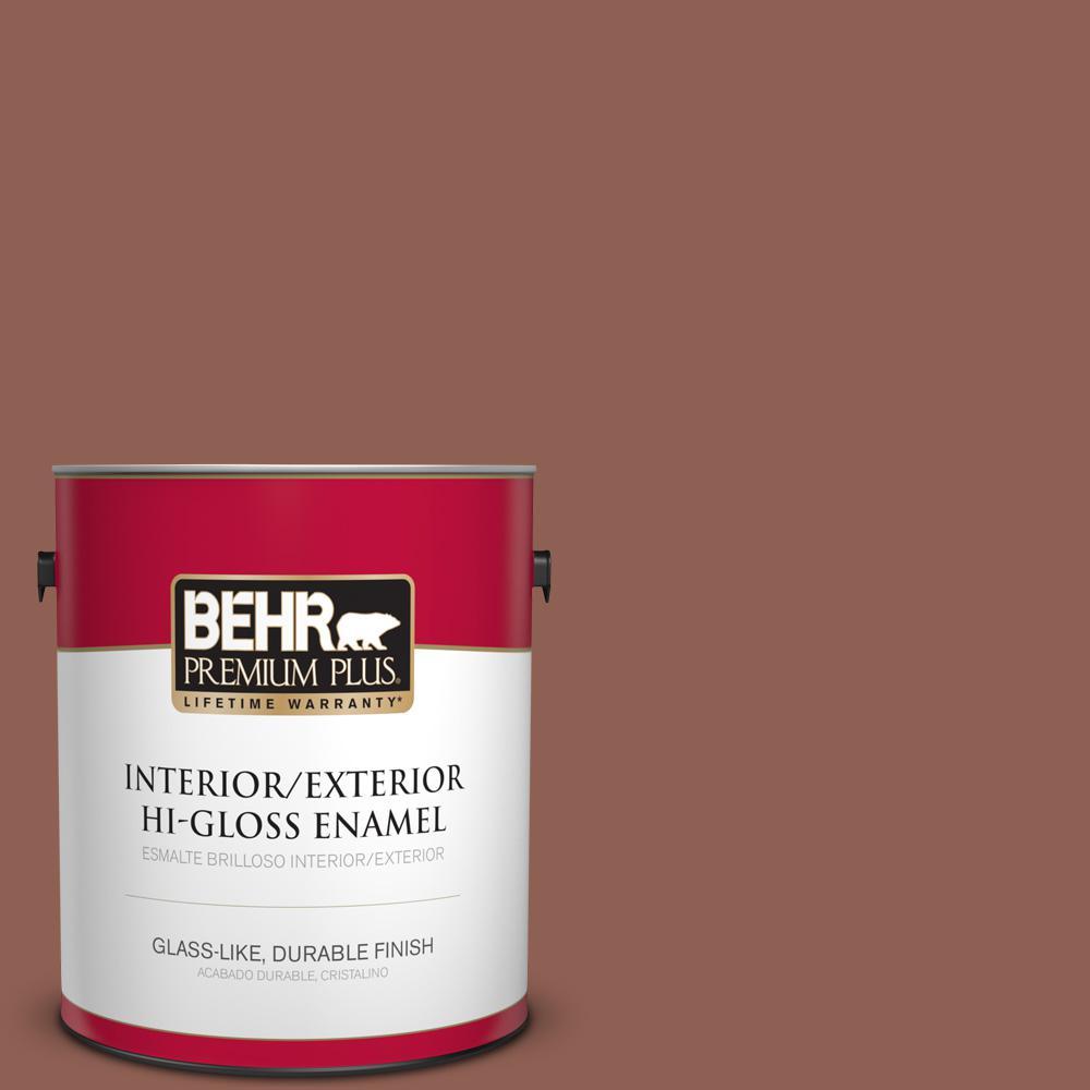 1 gal. #MQ1-61 Upper Eastside Hi-Gloss Enamel Interior/Exterior Paint