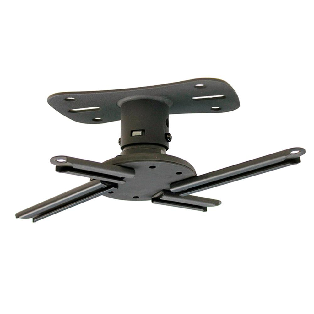Kanto Universal Projector Mount, Black