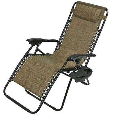 Zero Gravity Brown Sling Lawn Chair with Pillow and Cup Holder