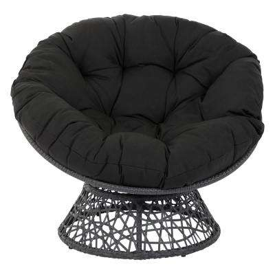 Papasan Beige Chair with Black cushion and Black Frame