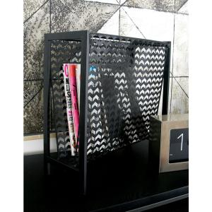 Metallic Black with Chevron Pattern Cutout Design Iron Freestanding Magazine Rack by