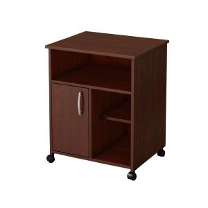 South S As Royall Cherry Printer Stand 7246691 The