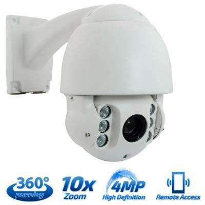 Wired 4MP High Speed IP Network Outdoor PTZ Surveillance Camera 360-Degree Endless Rotation 5.1-51 mm Lens
