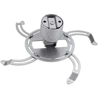 Barkan Silver Projector Ceiling Mount for Weight up to 25 lbs.