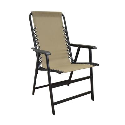 Suspension Beige Metal Patio Chair