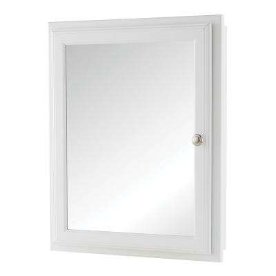 20-3/4 in. W x 25-3/4 in. H Fog Free Framed Recessed or Surface-Mount Bathroom Medicine Cabinet in White