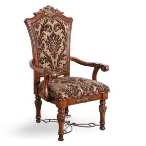 Lucie in Brown Cherry Arm Chair