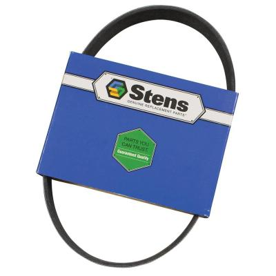New 265-703 OEM Replacement Belt for Husqvarna FS513, FS520 and FS524 with 18 in. and 20 in. Blades 542202150