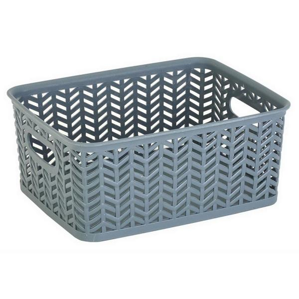 10 in. D x 4 in. H x 8 in. W Grey Plastic Cube Storage Bin