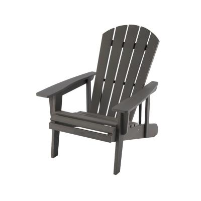 EcoStorage Slate Gray Reclining Composite Adirondack Chair