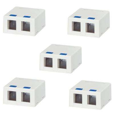 2-Port Category 5e and Category 6 Surface Mounting Box (5-Pack)