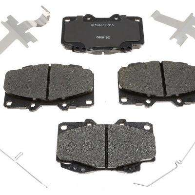 Front Reliant Ceramic Disc Brake Pad fits 1999-2004 Toyota Tacoma
