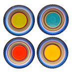 Tequila Sunrise 11 in. Multi-Colored Dinner Plate (Set of 4)