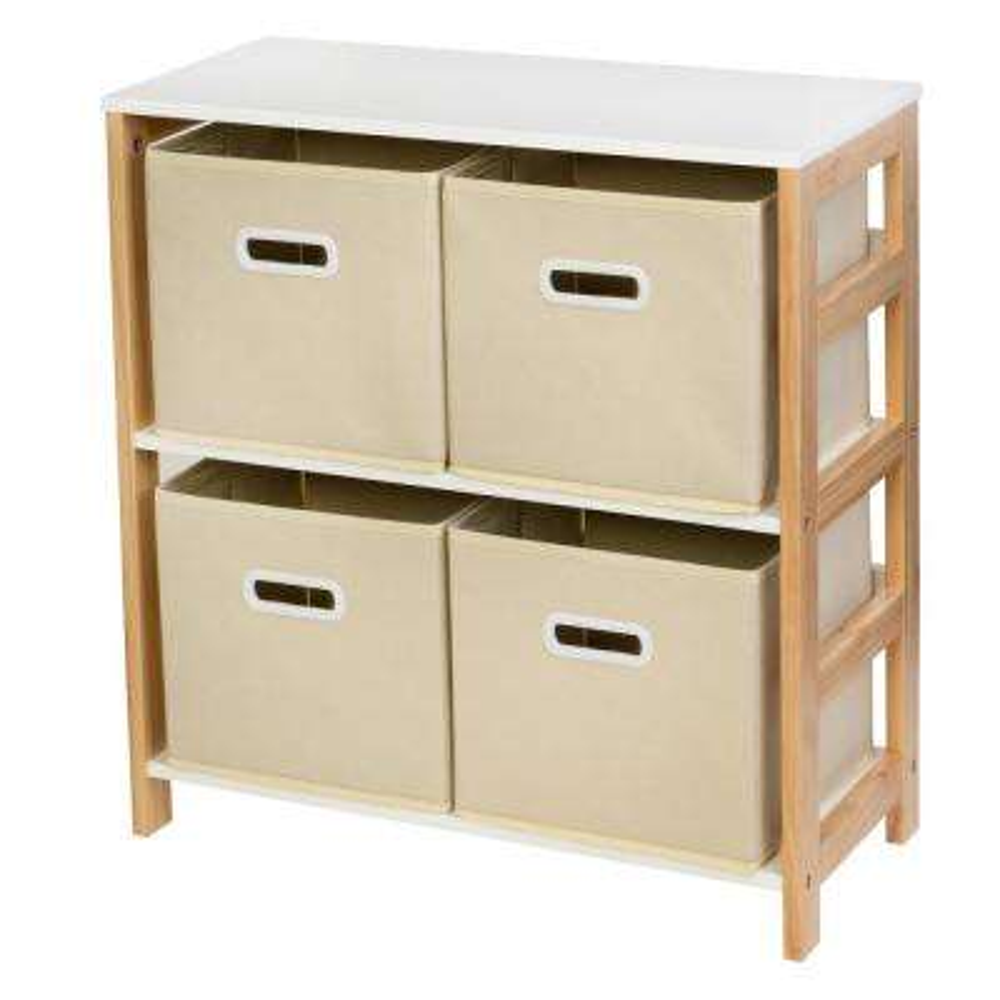 10.6 in. x 24.8 in. Natural 4-Bin Kids Room or Playroom Organizer
