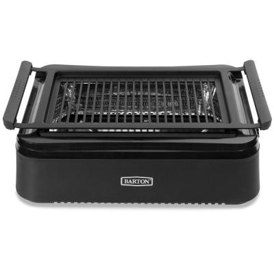 1650-Watt in Black with Drip-Tray Electric Smokeless Indoor Infrared Grill