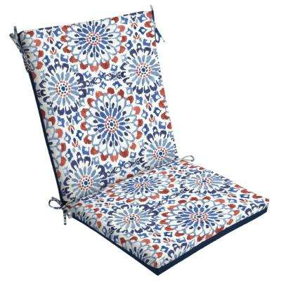 Clark Reversible Outdoor High Back Dining Chair Cushion