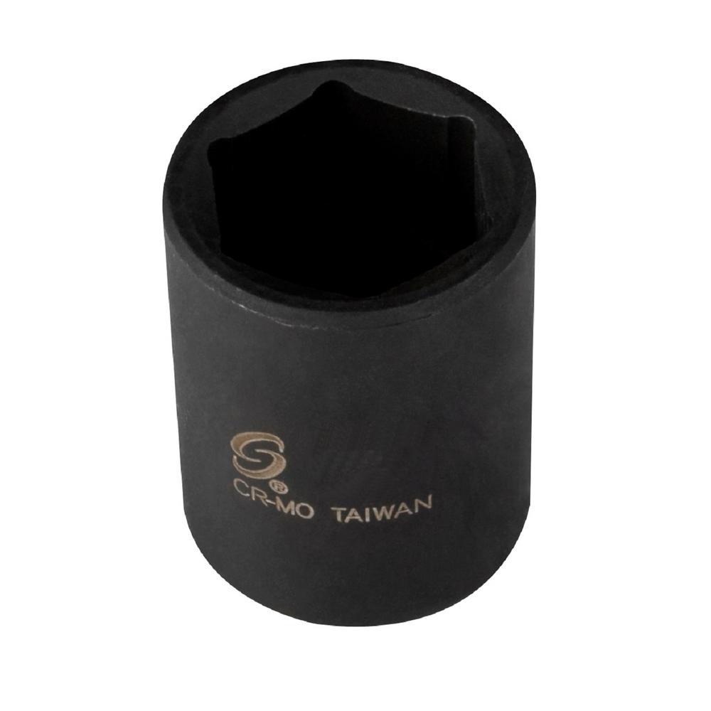35 mm Impact Socket