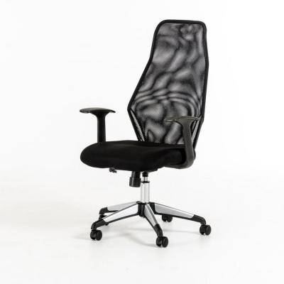 Valerie Black Plastic and Steel Office Chair