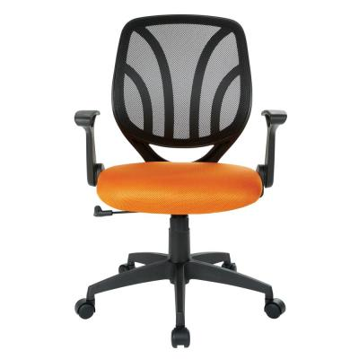 Orange Mesh Screen Back Chair with Flip Arms and Silver Accents