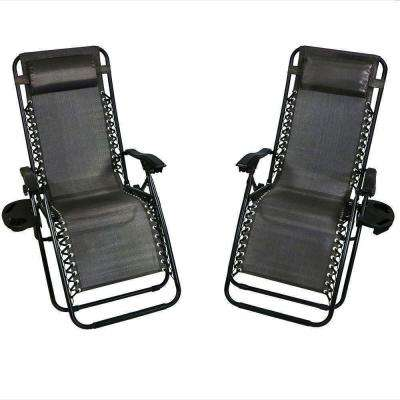 Zero Gravity Charcoal Lawn Chairs with Pillow and Cup Holder (2-Set)