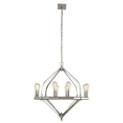 Illumina 8-Light Polished Nickel Pendant Lamp