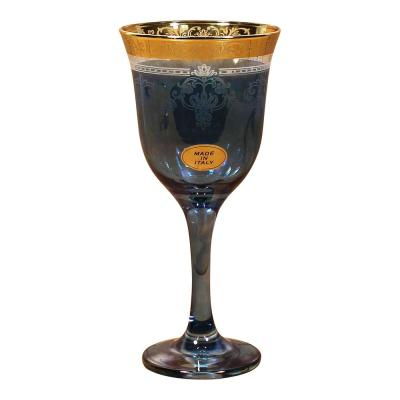 Blue Goblets (Set of 6)