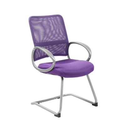 Purple Mesh Back and Seat Pewter Arms and Frame Floor Glides Guest Chair