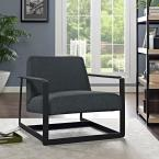 Seg Gray Upholstered Fabric Accent Chair