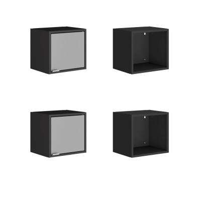 Smart 12.59 in. H x 13.77 in. W x 11.22 in. D Floating Cabinet and Display Shelf in Black and Grey (Set of 4)