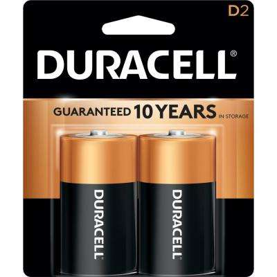 Coppertop D Alkaline Battery (2-Pack)